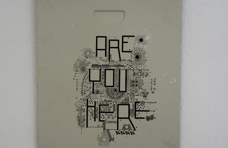 are you here? series by dominik Jais - pcb styled print on pc - contemporary abstract art